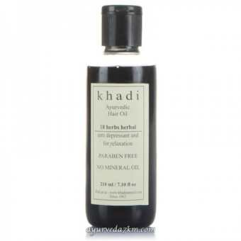 Масло Кхади для ароматерапии с лавандой и нероли Khadi Herbal Aroma Therapy Bath Oil 210 ml Lavender Neroli
