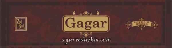 Благовония Gagar Zed-Black