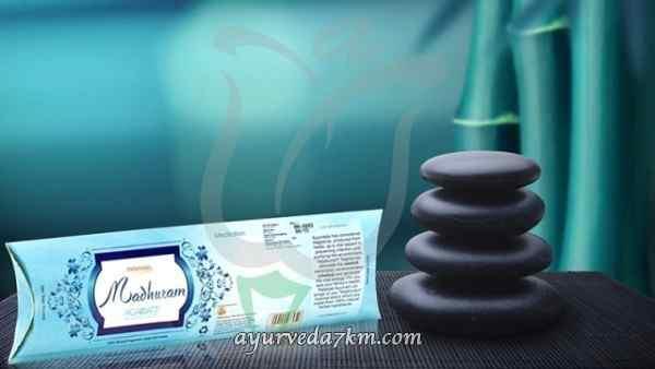 Благовония медитация 28 г Madhuram Agarbatti Meditation Patanjali