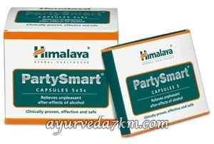 Пати смарт 5 капсул Himalaya - Party Smart Himalaya