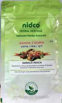 Ашока чурна-расаяна для женщин, кровеостанавливающее средство, бесплодие 50 грм