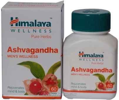 Ашваганда 60 Таб хималая  -Ashvaganda Himalaya 60 таб
