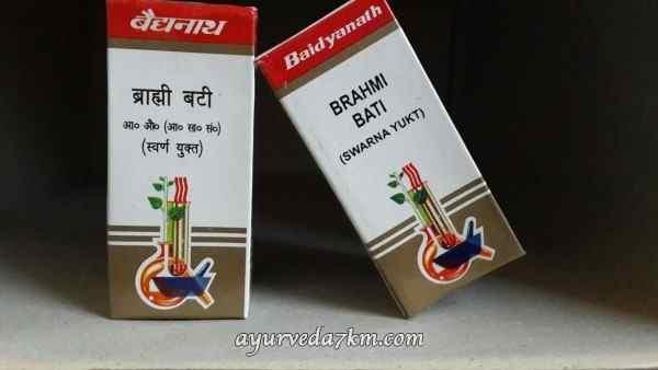 Брахми Вати С золотом 10 таблет Brahmi Vati gold Baidyanath