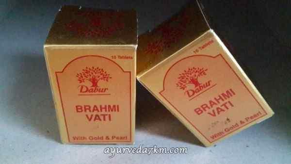 Брами вати с золотом 10 таблет Brahmi Vati Gold Dabur