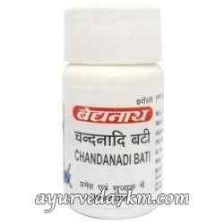 Чанданади вати, Chandanadi bati, Baidyanath, 40 таб.