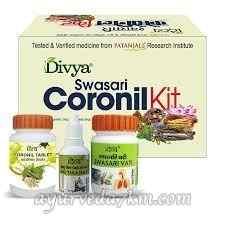 Набор Коронил 3 в 1 Патанджали (Coronil kit 3*1 Patanjali)