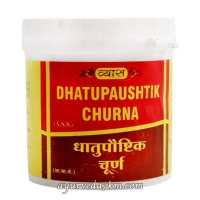 Дхатупауштик чурна Dhatupaushtik Churna 100gm