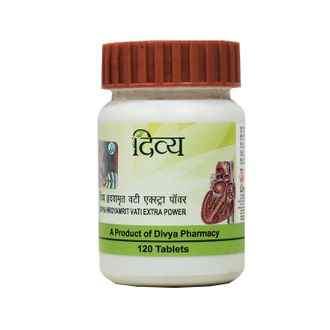Хридйяамрит вати Сердечный тоник Hridyamrit Vati, Patanjali 120 таб