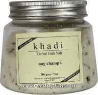 Соль для ванны Наг чампа 200 г Кхади Herbal bath salt Nag Champa 200 g Khadi
