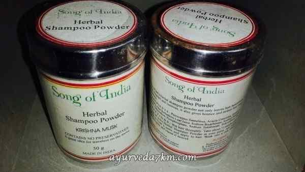 Сухой шампунь для волос Песня Индии Кришна Муск 50 г -Song of India, Herbal Shampoo powder Krishna Musk