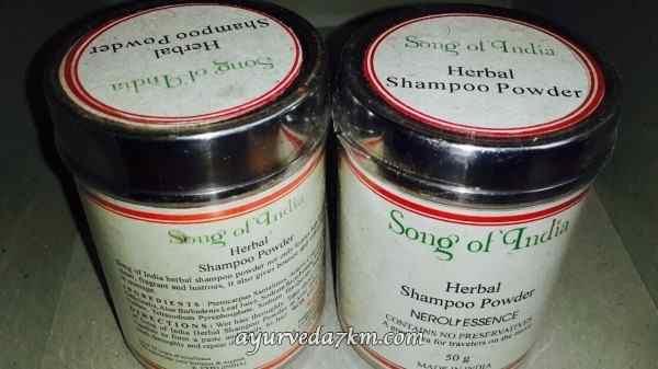 Сухой шампунь для волос Песня Индии Нероли-50 г Song of India, Herbal Shampoo powder Neroli