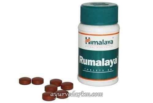 Румалая (Rumalaya) 60 таб  Himalaya