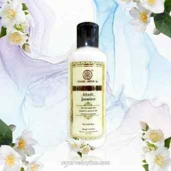 Лосьон для тела жасмин (jasmine body lotion) 210 мл, khadi