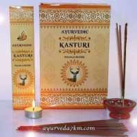 Благовония Кастури , пильцовые, натуральные, Ayurvedic Kasturi (15gm)