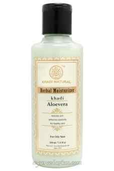 Кхади Увлажняющий лосьон Алое вера 210 мл -Khadi aloe Vera moisturizing lotion