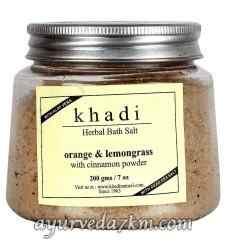 Соль для ванны апельсин и лемонграсс Herbal bath salt Orange & lemongrass salt Khadi 200 gm