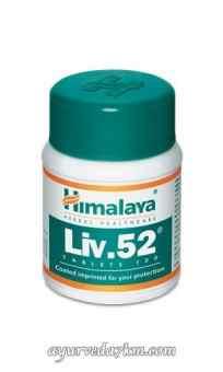 Лив-52 100 таблет Liv-52 Himalaya