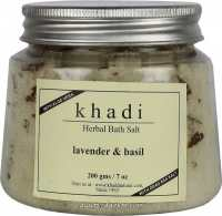 Соль Для ванны лаванда и Базилик Herbal bath salt lvander & basil salt 200 gm Khadi