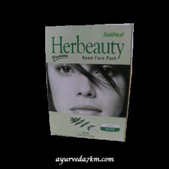 Маска для лица Ним (для жирной кожи) Herbeauty Neem Face Pack Sahul 100 г