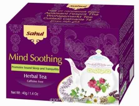 Чай от головной боли, Сахул Mind Soothing tea, Sahul