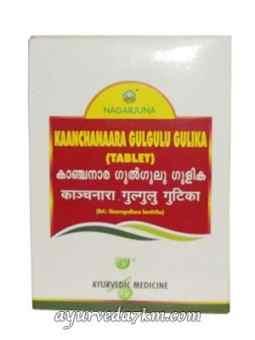 Канчнар Гуггул Гулика Kaanchanaara Gulgulu Gulika, Nagarjuna  100 таб