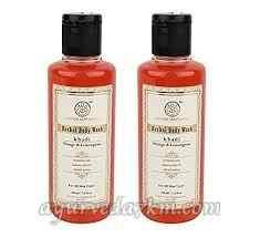 Травяной гель для душа Апельсин и Лимонграс Кхади Orange-Lemongrass Body gel 210 ml Khadi