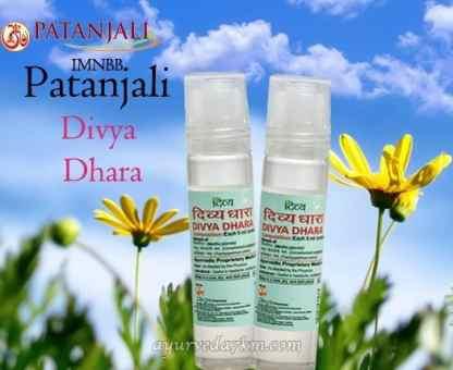 Дивья Дхара (Divya Dhara, Divya Pharmacy) 10 мл