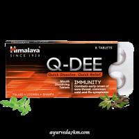 Q-Dee-immunity -Анти Грипп (Лечение насморка,кашля) 8 таб Himalaya