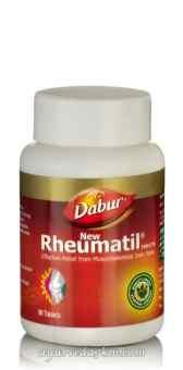 Ревматил капсул 90 таблет - Rheumatil Tab, Dabur