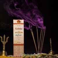 Благовония шафран пильцовые, натуральные, Ayurvedic Saffron (15gm)