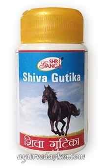 Шива Гутика 50 г  Shiva Gutika Shriganga