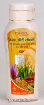 Лосьон для тела Tejus body lotion Patanjali (просрочен)