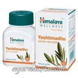 Яштимадху Хималая 60 таб. Yashtimadhu Himalaya 250 мг
