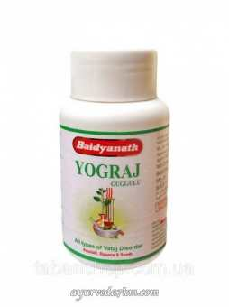 Йогарадж гуггулу 120 таб -Yogaraj Guggulu Baidyanath